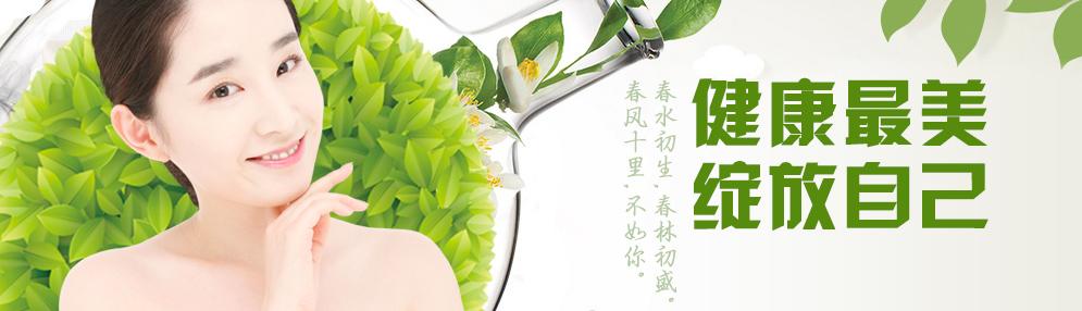 情献六月天,健康女人节,西宁生殖保健妇科6月份活动优惠!